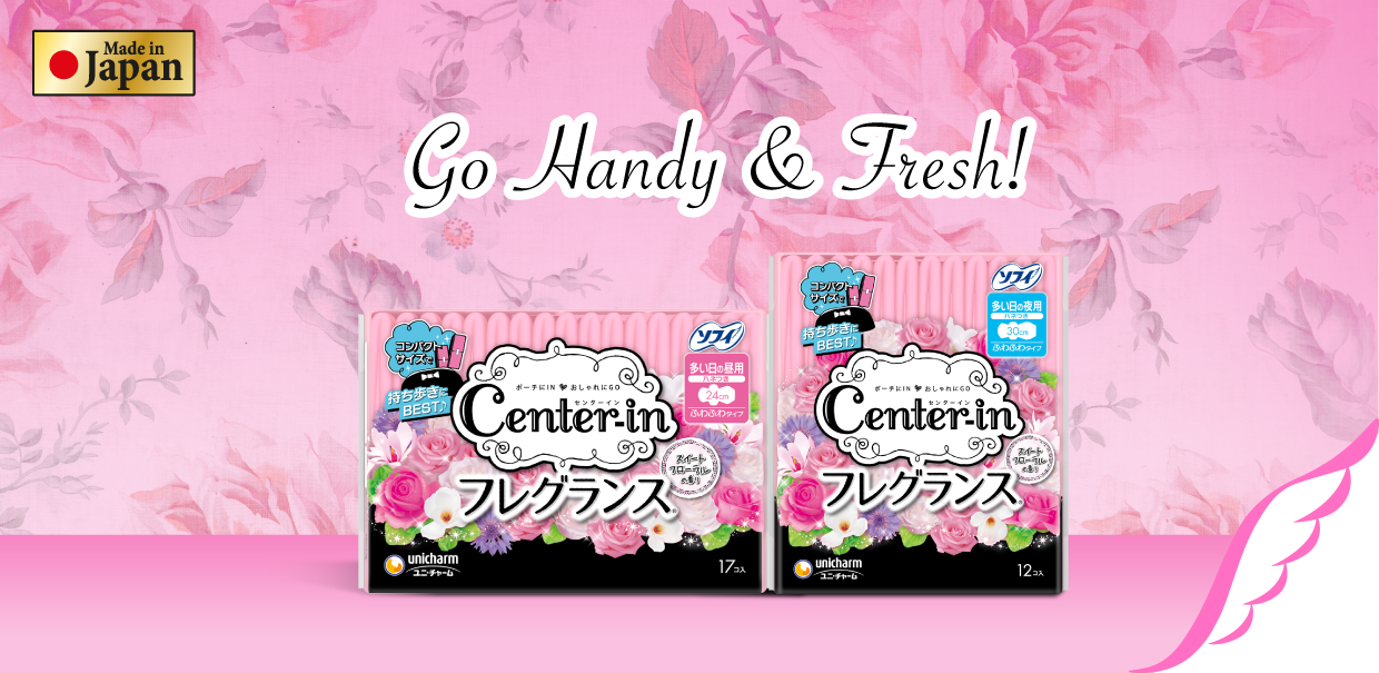 SOFY Center-In Sanitary Pads