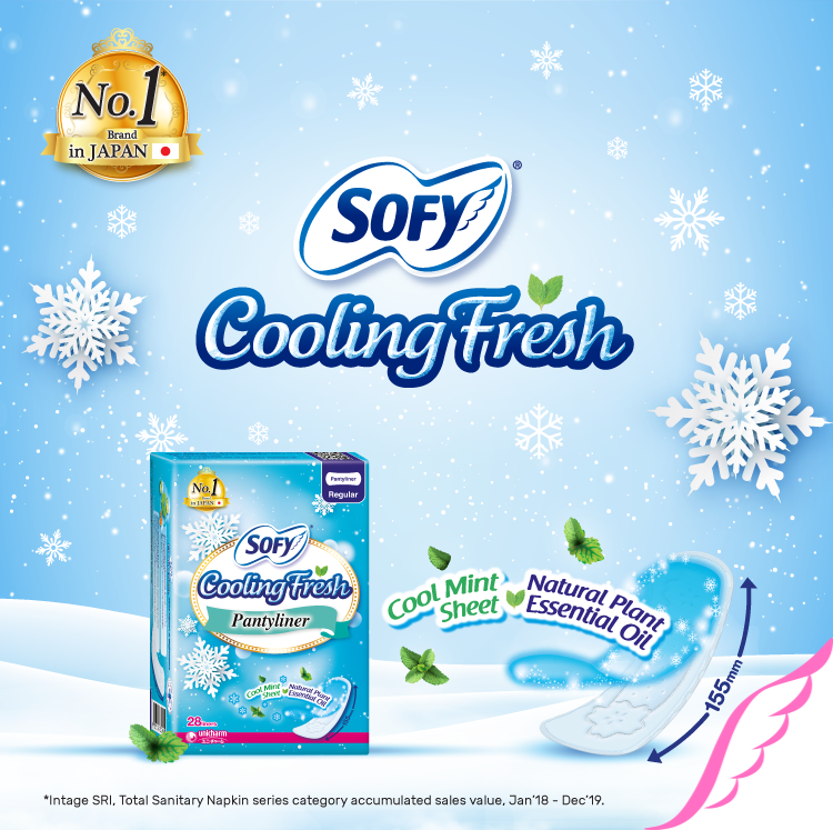 SOFY Cooling Fresh Pantyliner