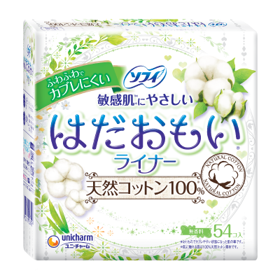 SOFY Hadaomoi Pantyliner (100% Natural Cotton)